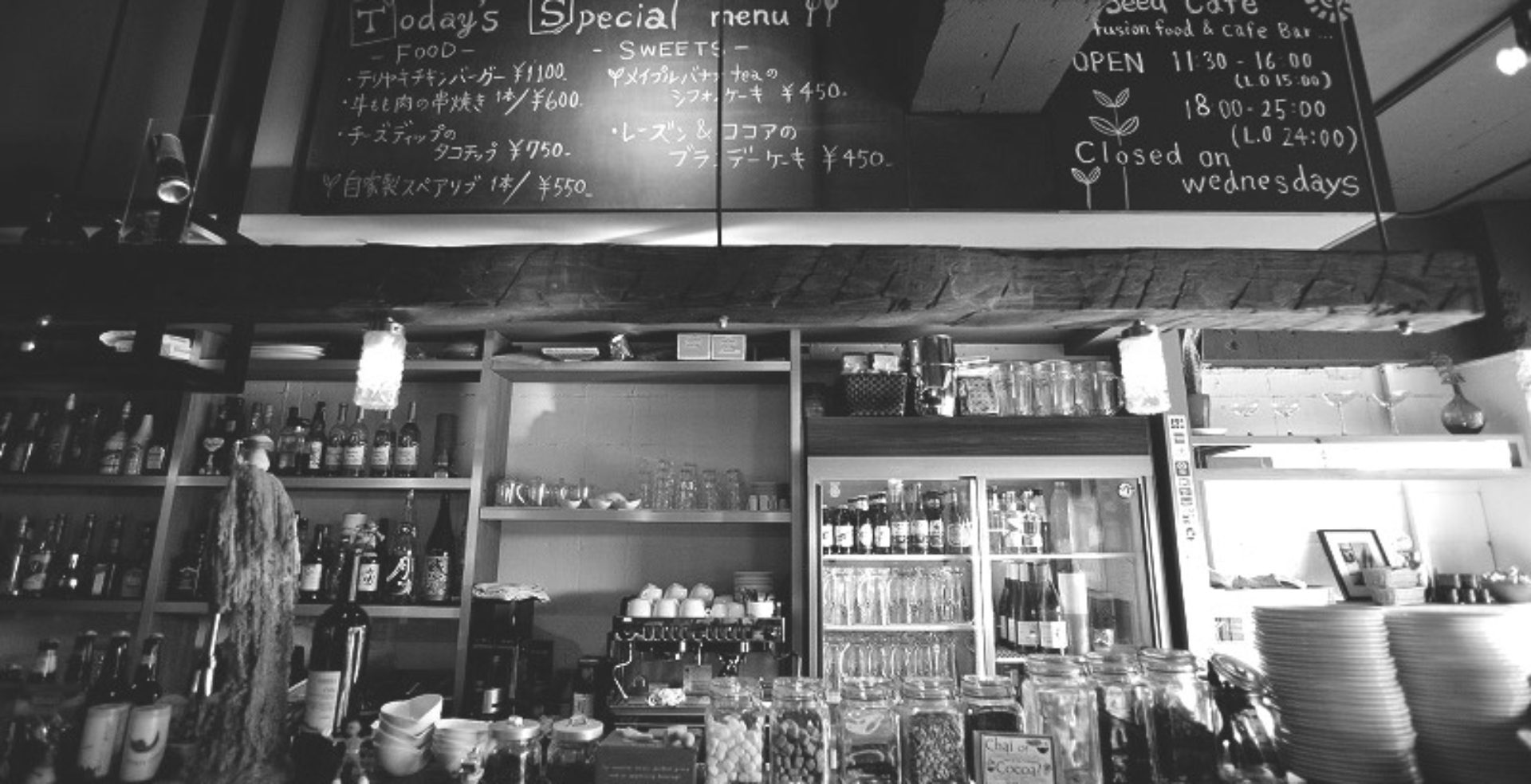 R.Seed cafe|アールシードカフェ | 名古屋市緑区徳重